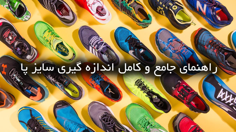 انواع مختلف کفشهای اورجینال اسپرت و ورزشی در زمینه زرد رنگ
